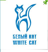 Белый кот. Чистота без химии.